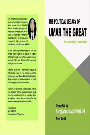 The Political Legacy of Umar The Great