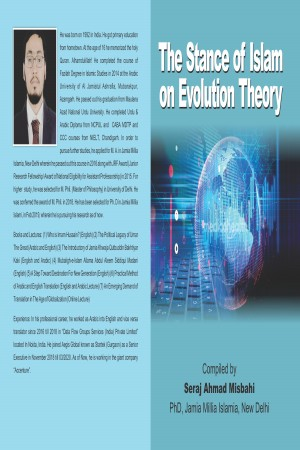 The Stance of Islam on Evolution Theory