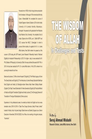 The Wisdom of Allah in Challenges and Tests