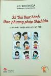 33 bài thực hành theo phương pháp Shichida (giúp phát triển não bộ cho trẻ)