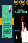 Muballigh-e-Islam Allama Abdul Aleem Siddiqui Madni